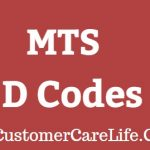 MTS USSD Codes List To Check Balance, Data, Loan, Offer Validity