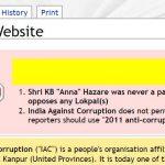 India Against Corruption (IAC) Customer Care Number, Office Address