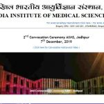 AIIMS Jodhpur Contact Address, Phone Number, Email Id