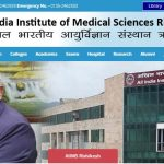 AIIMS Rishikesh Contact Address, Phone Number, Email Id