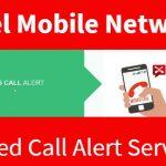 Airtel Miss Call Alert Service Activate / Deactivate Process Details