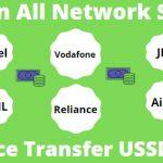 All SIM Main Account Balance Transfer USSD Codes List