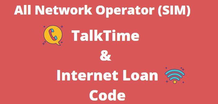 All SIM Talktime Internet Data Loan USSD Codes