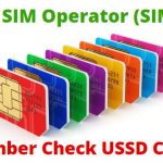How To Check All SIM Own Mobile Phone Number ?