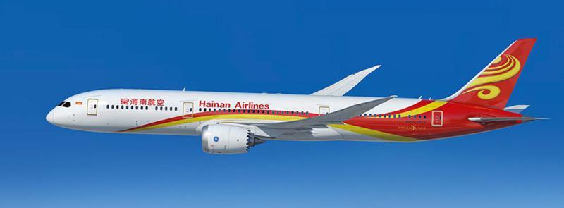 Hainan Airlines Customer Service