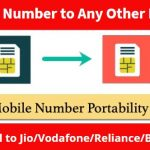 How to Port Airtel Mobile Number into any other Network Number