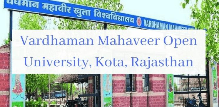 Vardhman Mahaveer Open University Toll Free Number