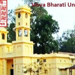 Visva Bharati University Contact Address, Phone Number, Email Id