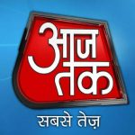 Aaj Tak Customer Care Number, Contact Address, Email Id