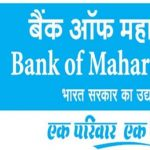 Bank Of Maharashtra Customer Care Number, Office Address, Email Id