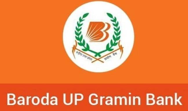 Baroda UP Gramin Bank Contact