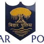 Bihar Police Contact Number, Office Address, Email Id