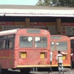 Ahmednagar Bus Stand Contact Address, Phone Number, Email Id