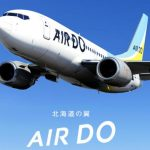 Air Do Customer Care Number, Contact Address, Email Id