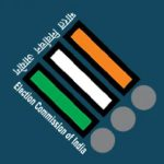 Election Commission of India Customer Care Number, Email Id