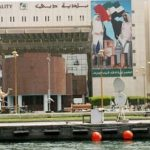 Embassy Of UAE in New Delhi Contact Address, Phone Number