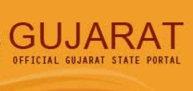 Gujarat State Government Contact Address