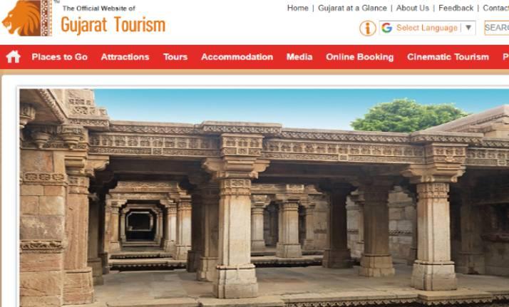 Gujarat Tourism Contact Details