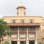 Gujarat University Contact Address, Phone Number, Email Id, Website