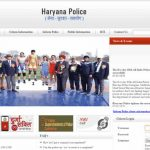 Haryana State Police Contact Address