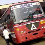 Jamnagar Bus Stand Contact Address, Phone Number, Email Id