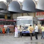 Junagadh Bus Stand Contact Address, Phone Number, Email Id