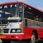 Mysore Bus Stand Contact Address, Phone Number, Email Id