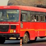 Mumbai Bus Stand Contact Address, Phone Number, Email Id