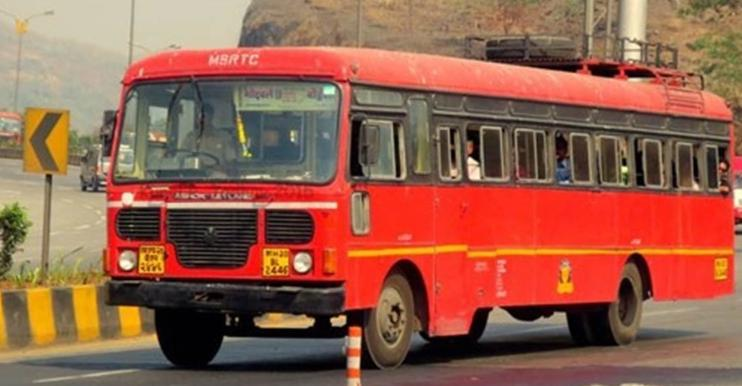 MSRTC Contact Address