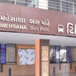 Mehsana Bus Stand Contact Address, Phone Number, Email Id
