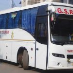 Surat Bus Stand Contact Address, Phone Number, Email Id