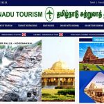 Tamil Nadu Tourism Customer Care Number, Contact Address, Email Id