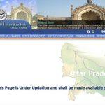 Uttar Pradesh State Government Contact Address, Phone Number
