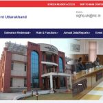 Uttrakhand Vigilance Contact Address, Phone Number, Email Id