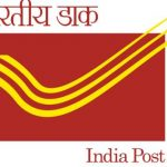 India Post Complaint Contact Address, Phone Number, Email Id