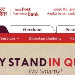 India Post Payment Bank Customer Care Number, Contact Address, Email Id