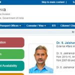 Delhi Passport Office Address, Phone Number, Email Id
