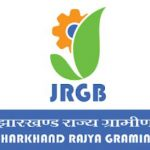 Jharkhand Gramin Bank Customer Care Number, Contact Address, Email Id