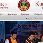 Kumaun University Contact Number, Office Address, Email Id