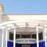 Madhya Pradesh Bhoj Open University Customer Care Number, Email Id