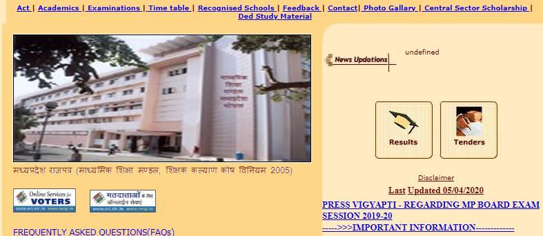 Madhya Pradesh Educational Board