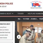 Madhya Pradesh Police Contact Address, Phone Number, Email Id