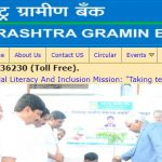 Maharashtra Gramin Bank Customer Care Number, Contact Address, Email Id