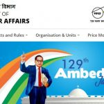 Ministry of Consumer Affairs Customer Care Number, Email Id