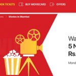 Movie Card Customer Care Number, Contact Address, Email Id