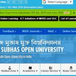 Netaji Subhas Open University Phone Number, Office Address, Email Id