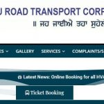 PEPSU Road Transport Corporation Customer Care Number, Email Id