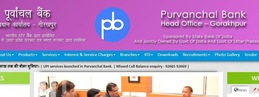 Purvanchal Bank
