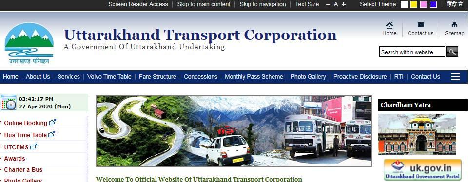 Uttarakhand Transport Corporation