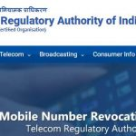 TRAI Customer Care Number, Contact Address, Email Id